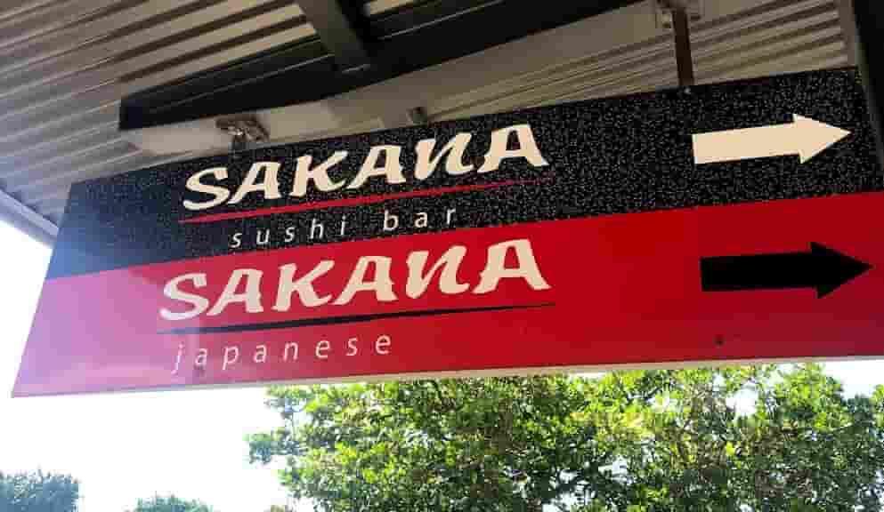 【SEA LIFE】の帰りに立ち寄った日本食のレストラン