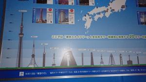 福岡タワー9