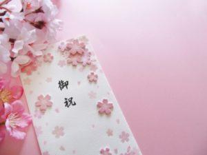 熨斗袋 水引なし 桜