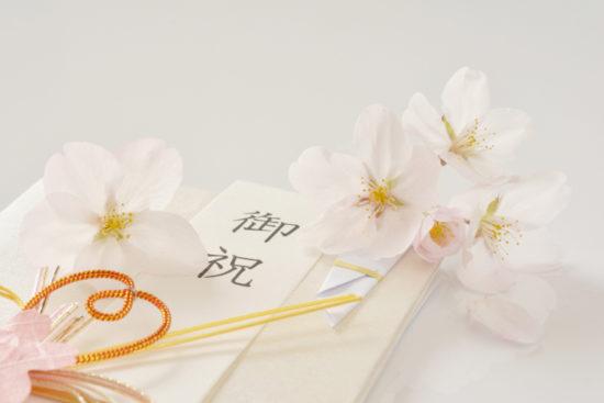 熨斗袋 入学祝 桜