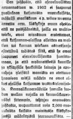 Tämän kuvan alt-attribuutti on tyhjä; Tiedoston nimi on Blogiin-Uudesta-Suomettaresta-1904-3.jpg