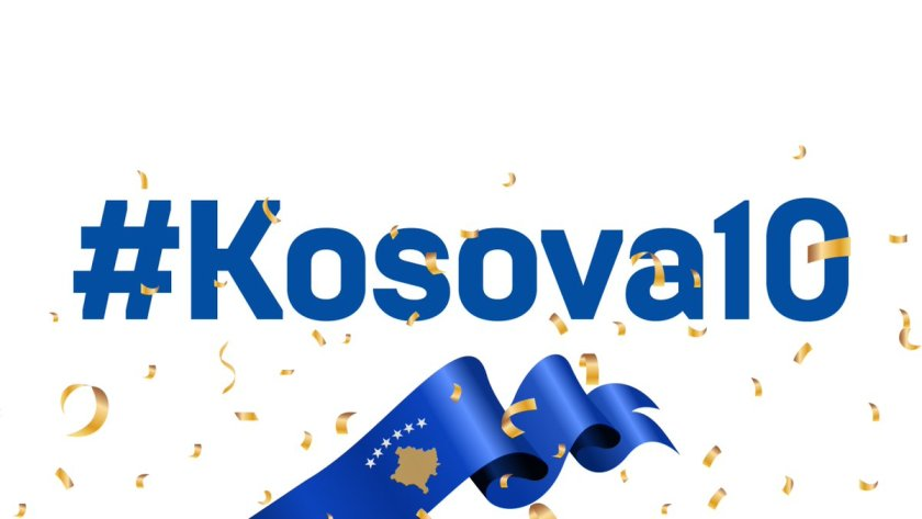 10 attractions to visit in Kosovo on its 10th independence anniversary