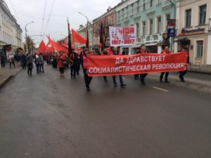 Столетие революции Кострома