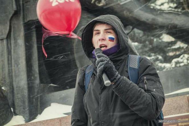 Артур Мурадов Кострома
