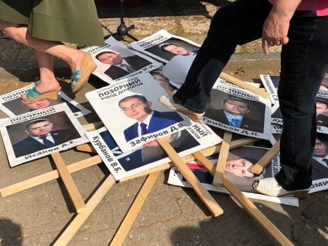 Костромичи топчут портреты депутатов-единороссов 2 сентября 2018 года