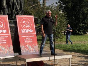 Валерий Ижицкий на митинге 2 сентября 2018