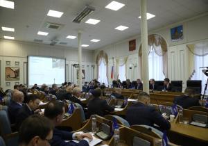 заседание костромской облдумы