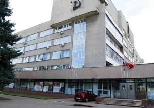 ленинский суд костромы