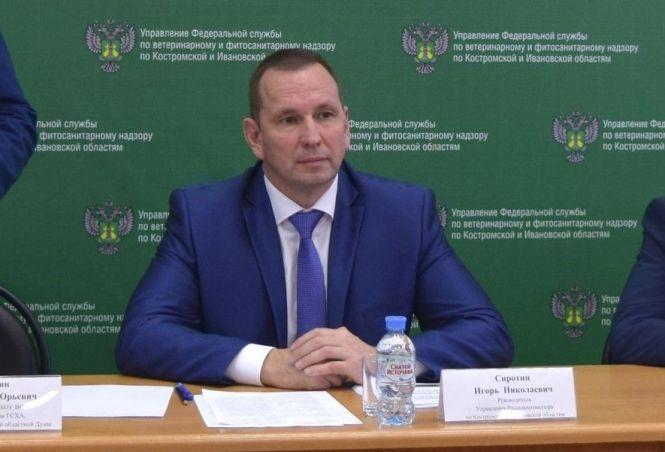 сиротин игорь николаевич