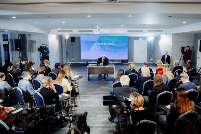 Пресс-конференция губернатора Сергея Ситникова в Костроме 13 02 2020
