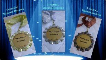 281573_medali