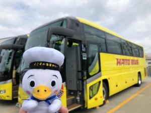スカレーちゃんとはとバス