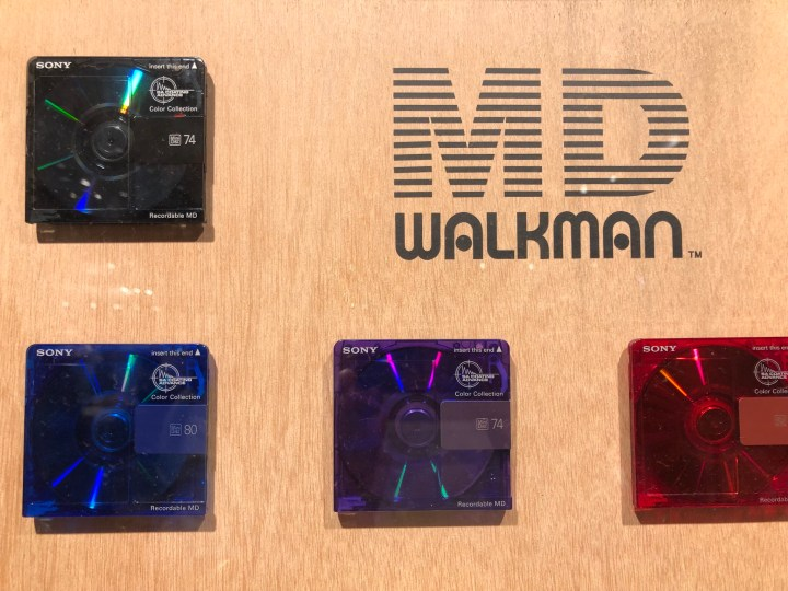 WALKMAN IN THE PARK (Ginza Sony Park) MD