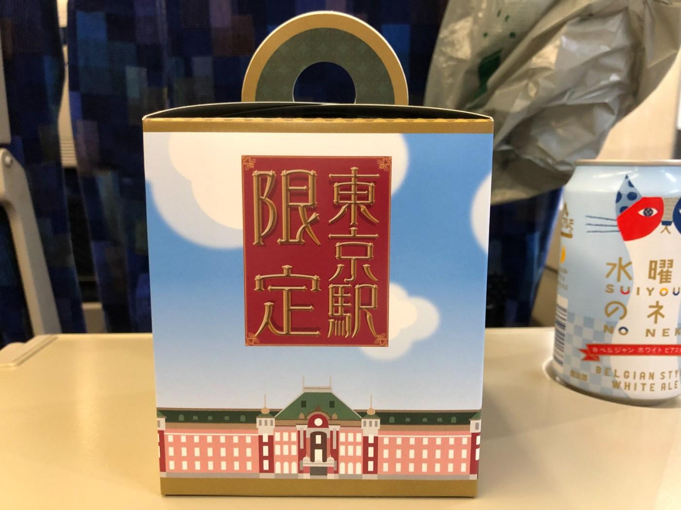 まい泉 東京駅丸の内駅舎三階建て弁当
