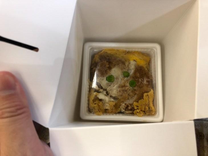 まい泉 東京駅丸の内駅舎三階建て弁当 3段目のヒレカツ丼