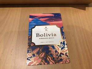 スターバックスリザーブストアのコーヒーカード「ボリビア ブエナビスタ エステート」