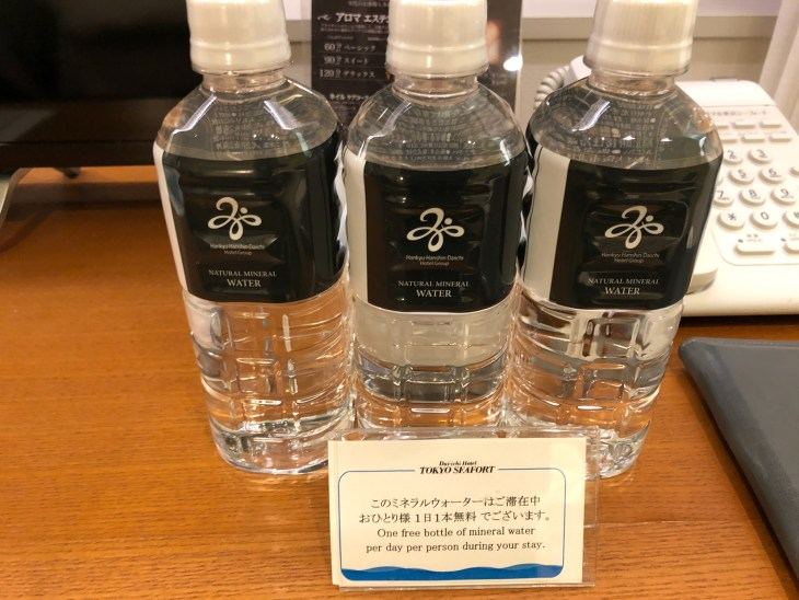 第一ホテル東京シーフォートの水