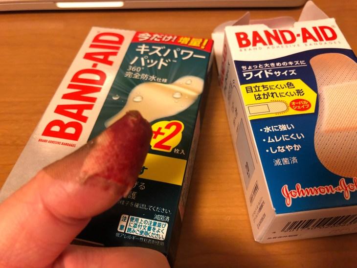 絆創膏と切った指