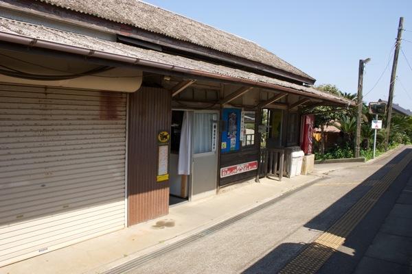 銚子電鉄 駅