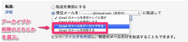 Gmail07
