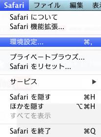 SafariMenu