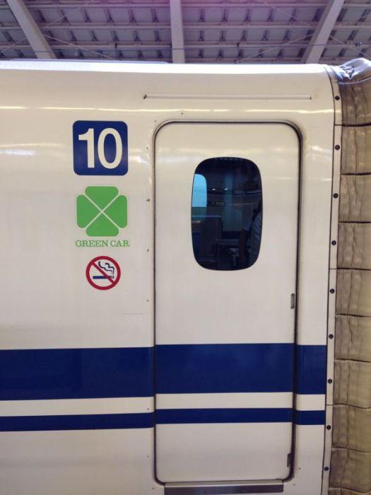 新幹線グリーン車