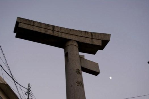 山王神社一本柱鳥居
