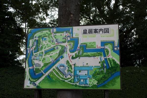 皇居案内図