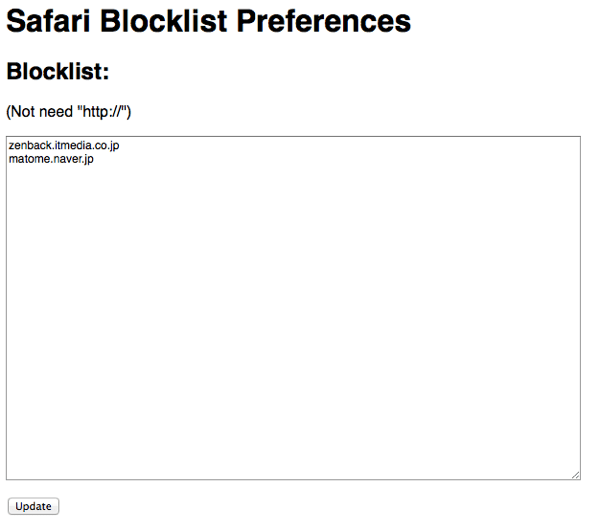 SafariBlocklistSetting