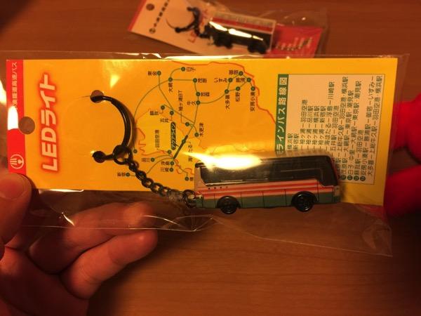 小湊鐵道バスLEDライト