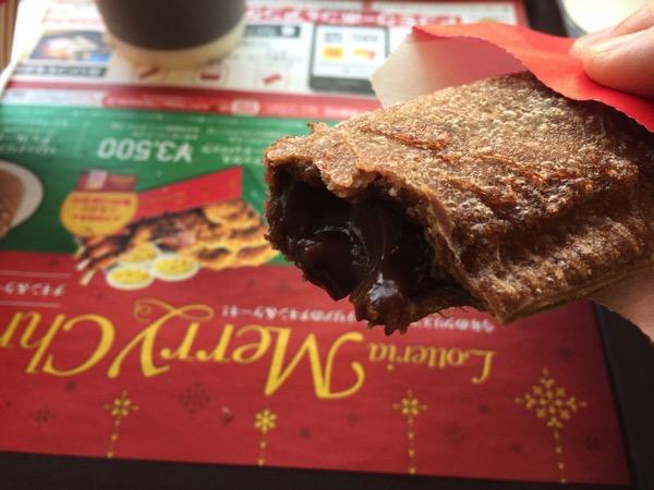 ガーナミルクチョコレートパイ