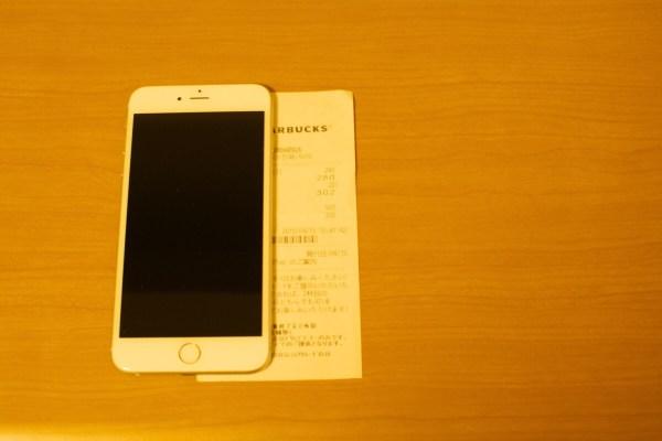 スターバックスのレシートとiPhone 6 Plus