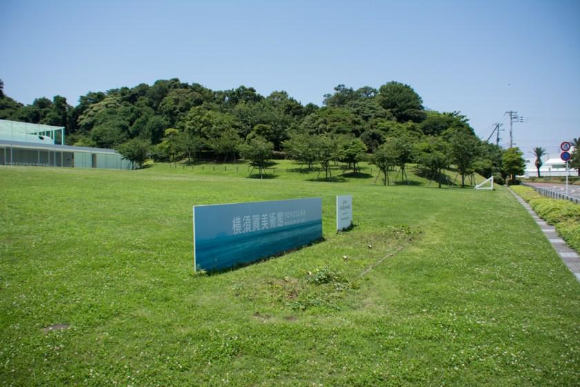 横須賀美術館看板