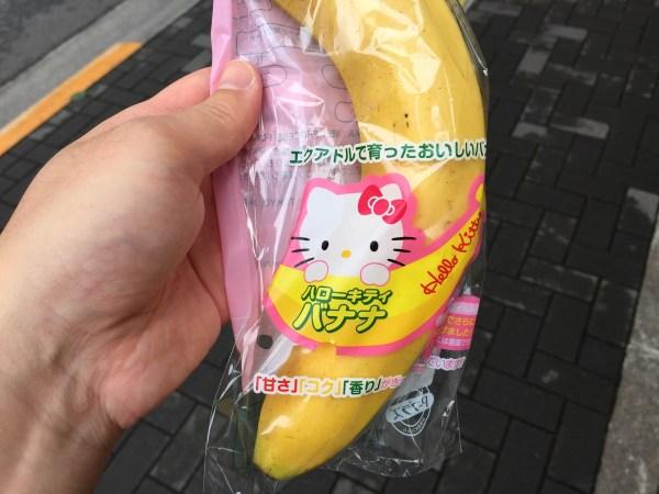 ハローキティバナナ