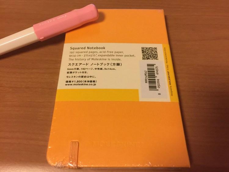 ピンクのkakunoと黄色のモレスキン