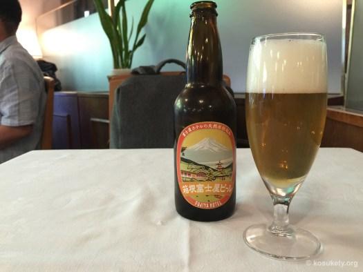 箱根富士屋ビール