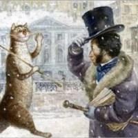 Коты и Пушкин