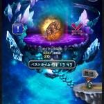 FFRKプレイ日記 魔石ダンジョン ☆6地  【剛地】タイタンに物理パで挑戦したってハナシ