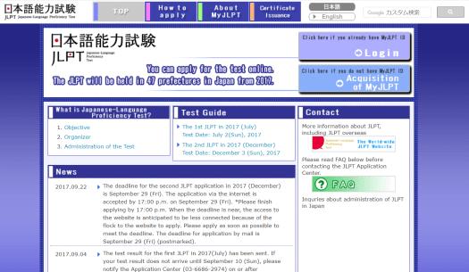 Situs pendaftaran ujian Bahasa Jepang