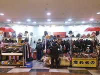 Toko barang tertinggal di dalam Esca Nagoya