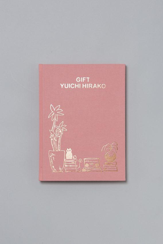 『GIFT YUICHI HIRAKO』書影