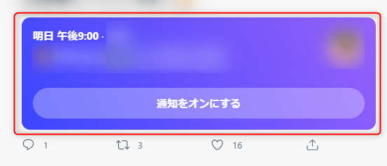 TwitterSpaces_search_01