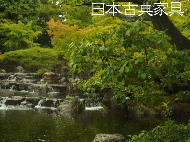 歩いて観る神の庭、デザインとして鑑賞してみた。寒川神社 神嶽山神苑 アクセスデータ付き