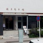 鎌倉彫会館 3階の鎌倉彫資料館 鎌倉で5時まで見学できるのは貴重!。