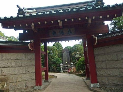 遊行寺 赤門