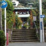 ぼたもち寺で有名、元尼寺の常栄寺。アクセスデータ付き