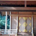 葛原岡神社で、良いデザインの種見つけました。 アクセスデータ付き