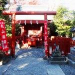 丸山稲荷は室町時代のお社です。鎌倉 鶴岡八幡宮