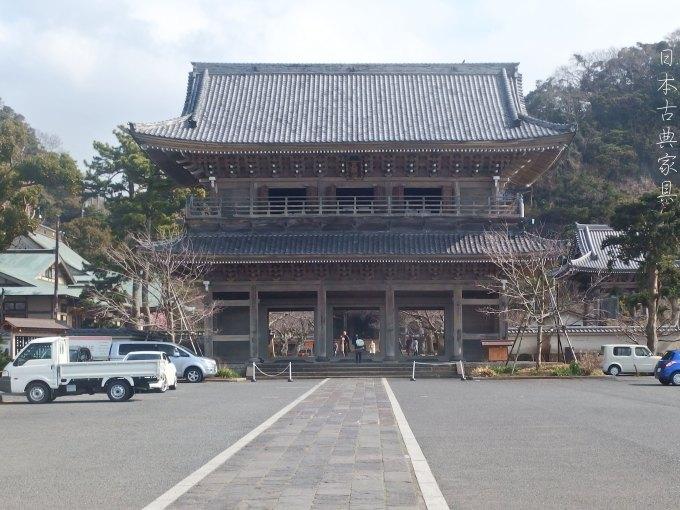 光明寺 山門 大きいです。