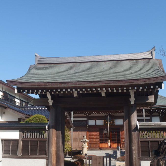 妙長寺 山門